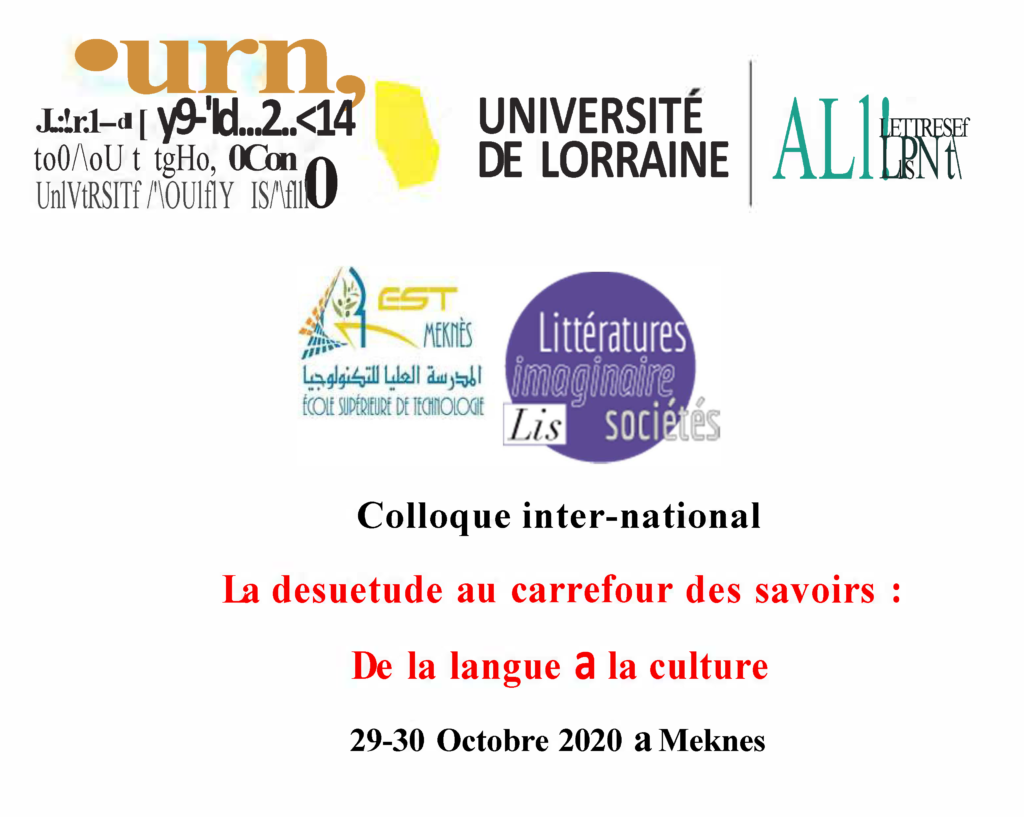 "Header for the colloquium on ""désuétude"" in Meknès 2020"