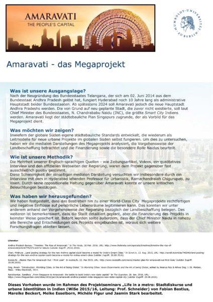 amaravati_plakat_final